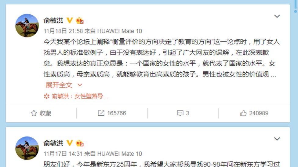 Mr Yu's apology on Sina Weibo