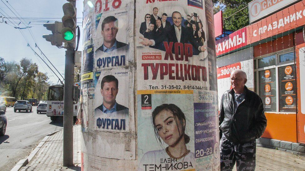 """Хабаровск против губернатора: """"Лучше ты уйди спокойно, без позора уходи"""""""