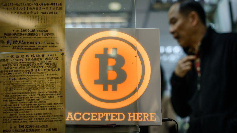 Bitcoin taken
