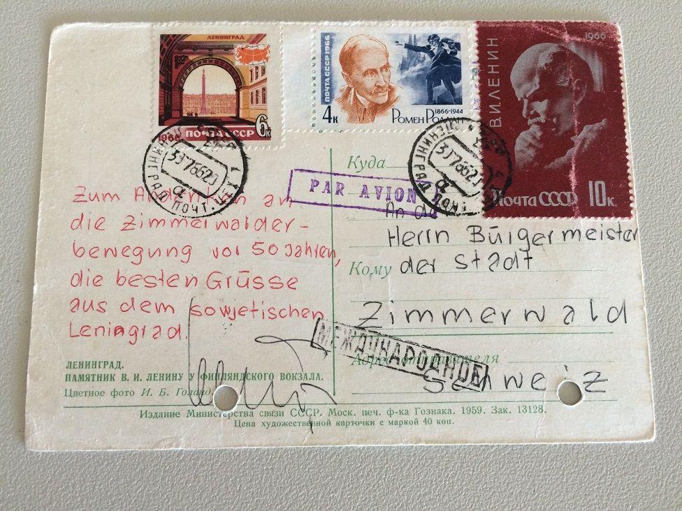 A postcard from Leningrad school