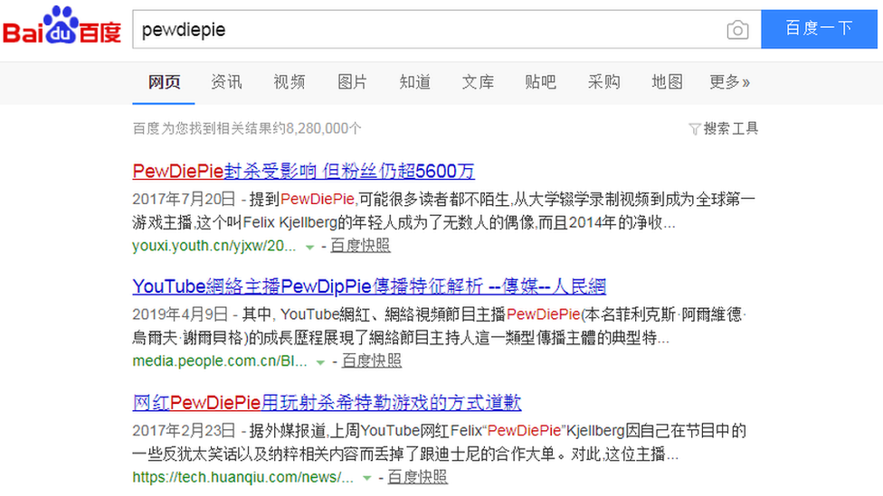 Search results on Baidu in Chinese