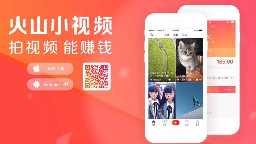 Screenshot of Huoshan's website