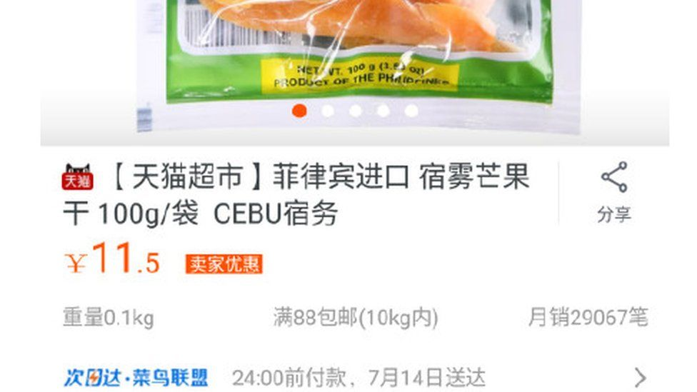 Photo showing a dried mango snack on Taobao
