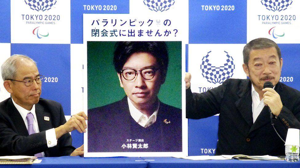 Organisers hold up a photo of Kentaro Kobayashi. Kyodo Photo via Credit: Newscom/Alamy Live News