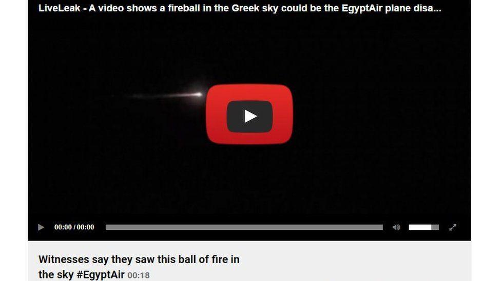 Fireball in sky?
