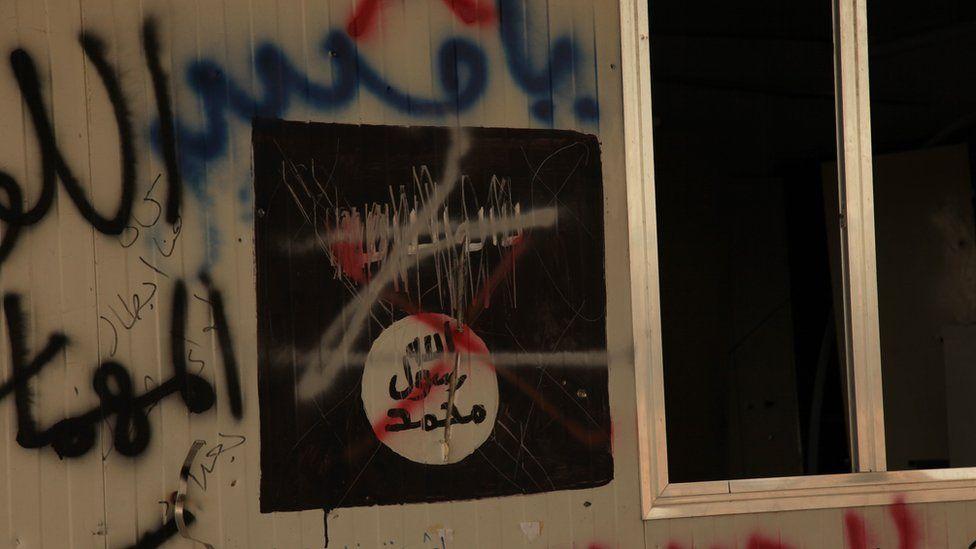 IS graffiti