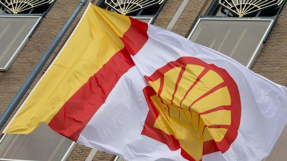 Shell flag