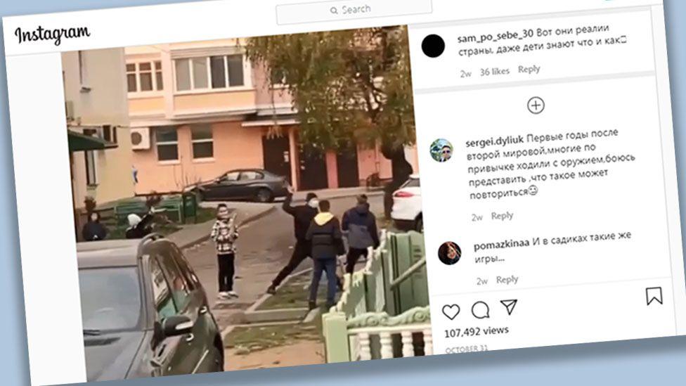 Instagram video post showing Belarusian children in Baranavichy play-fighting
