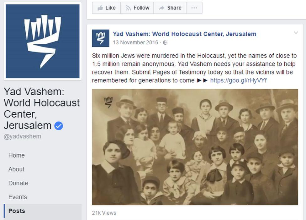 Yad Vashem Facebook post