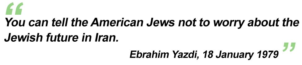 """""""You can tell the American Jews not to worry about the Jewish future in Iran"""" - Ebrahim Yazdi, 18 January 1979"""