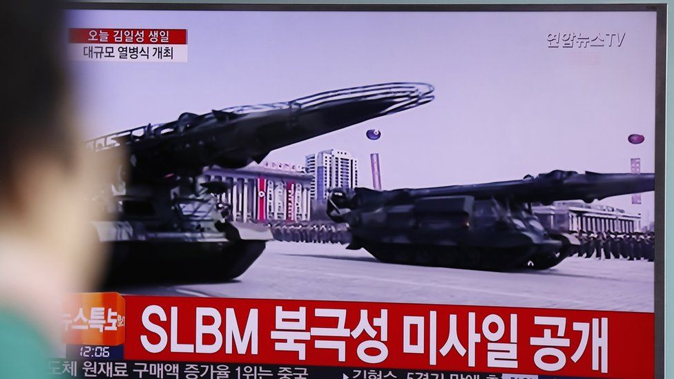 South Korean TV report about military parade in North Korea