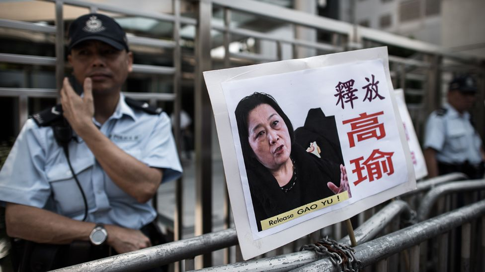A poster calls for the release of Gao Yu, Hong Kong, April 2015
