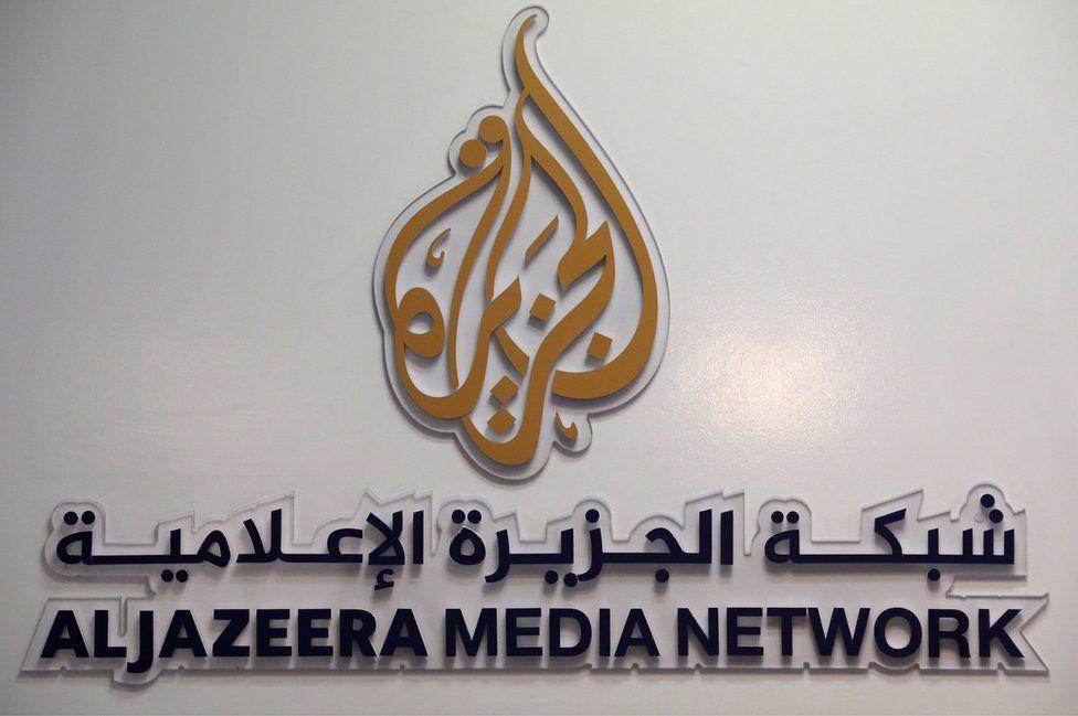 The logo of Al Jazeera Media Network