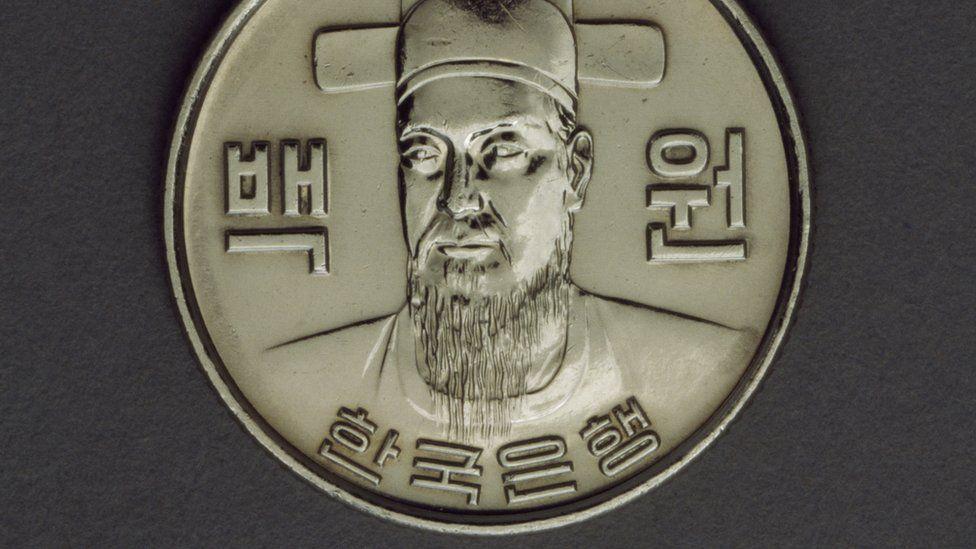 A South Korean 100 won piece
