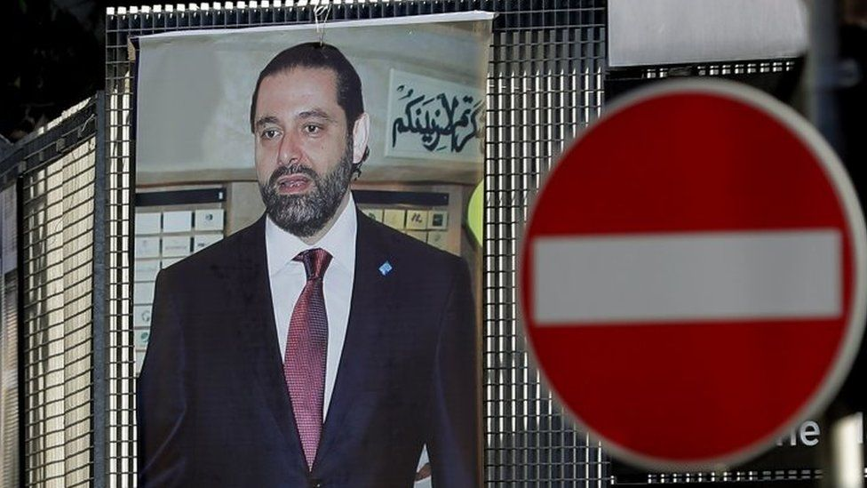 A poster of Lebanese Prime Minister Saad Hariri in Beirut. Photo: 15 November 2017