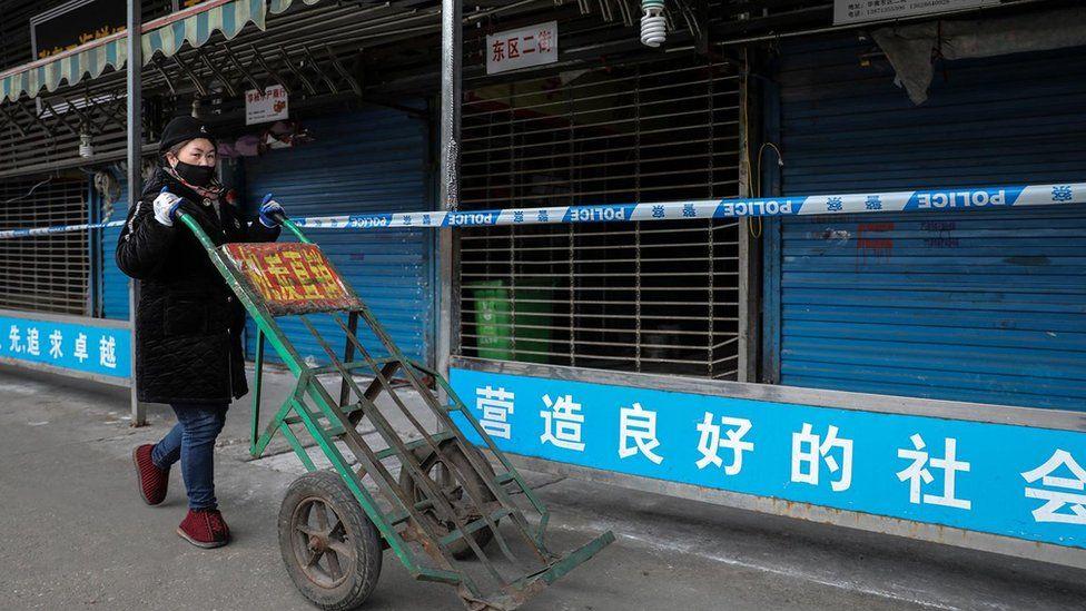 Рынок Хуанань