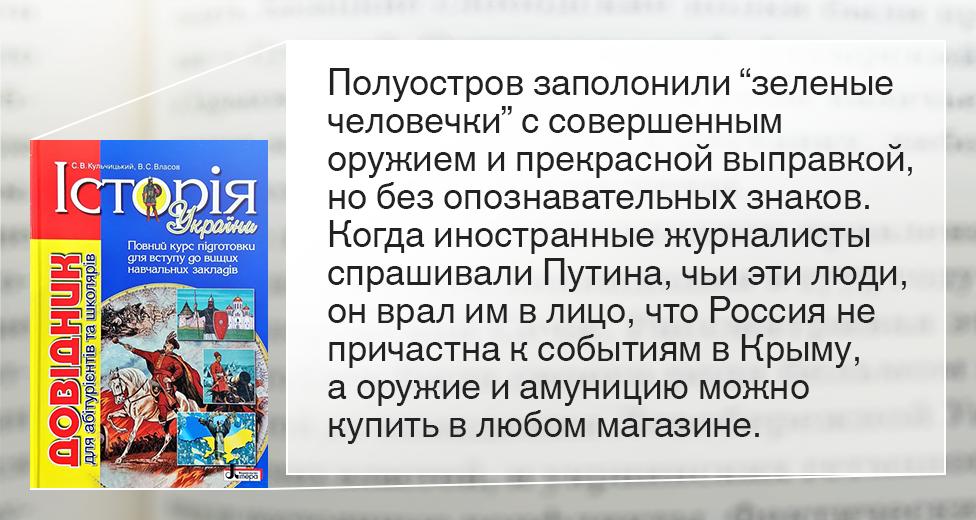 План силового подавления России
