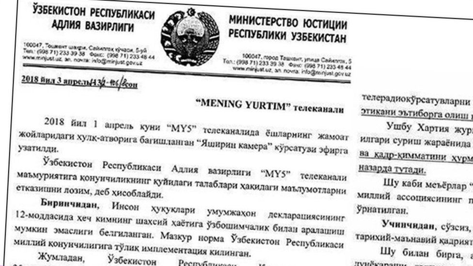 Official notice from the Uzbekistan Justice Ministry