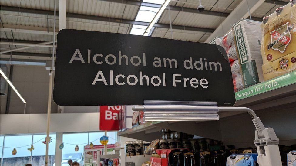 Alcohol am ddim