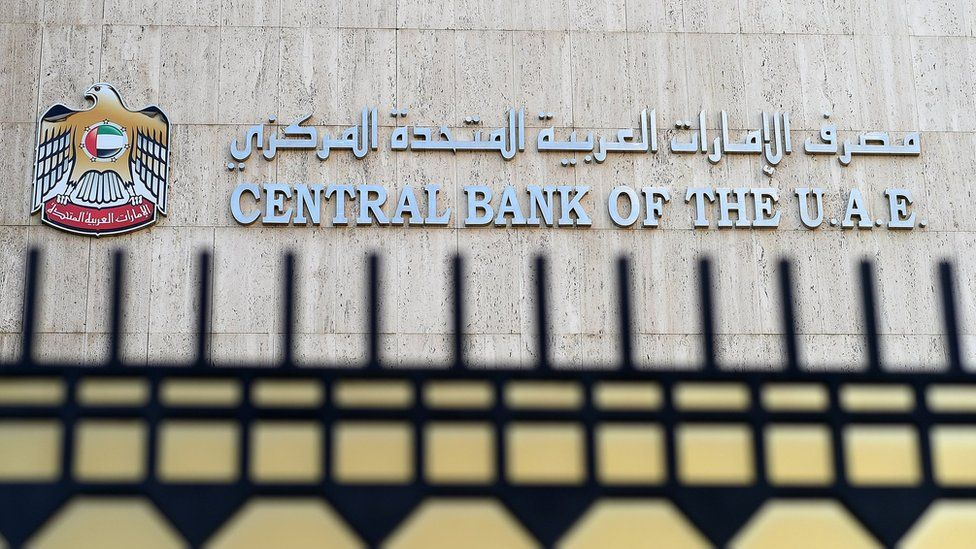 File photo of the Central Bank of The UAE in Dubai (3 January 2017)