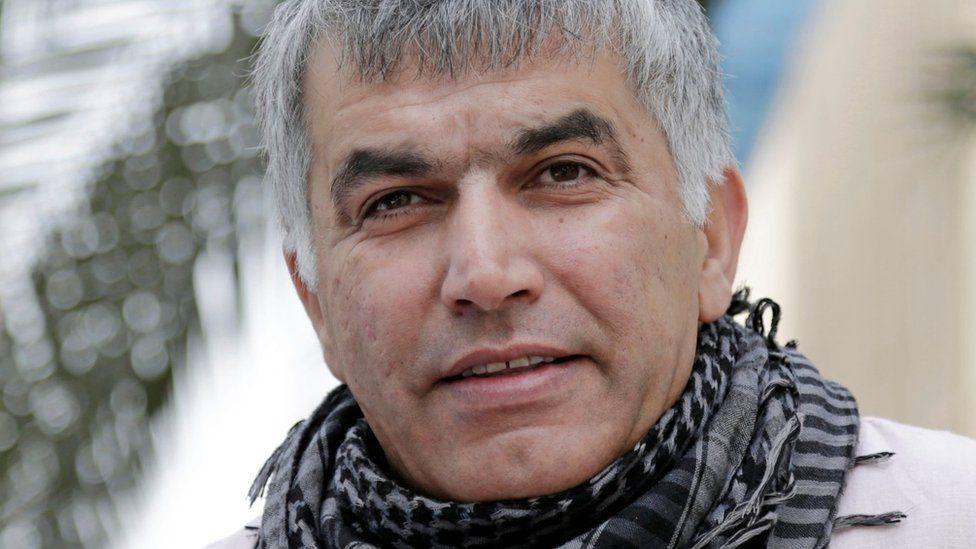 Nabeel Rajab (11 February 2015)