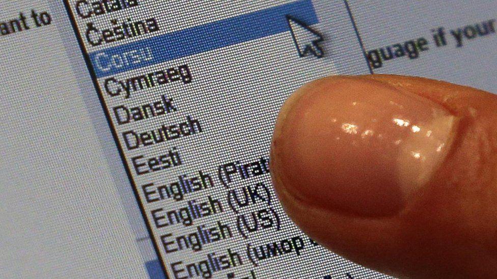 Іноземні мови