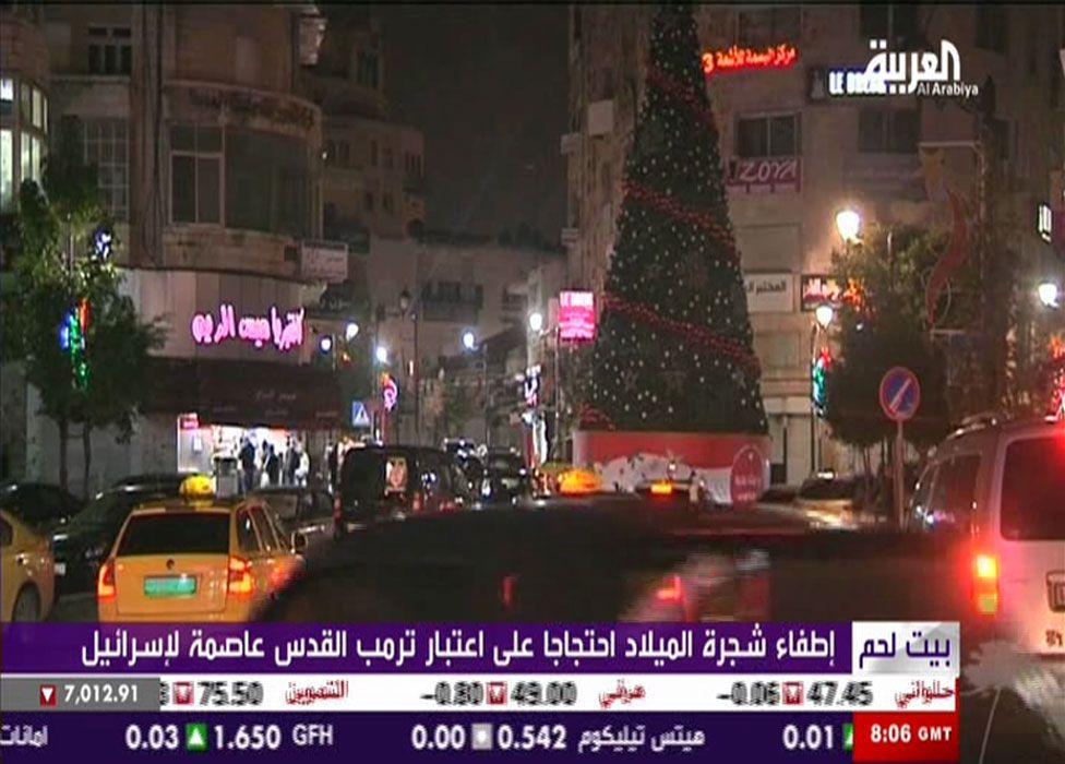 Screengrab from Al-Arabiya TV