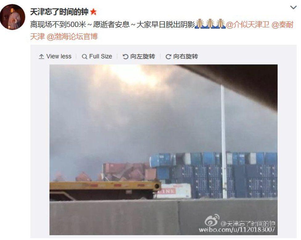 Screen capture of Weibo post on Tianjin blast