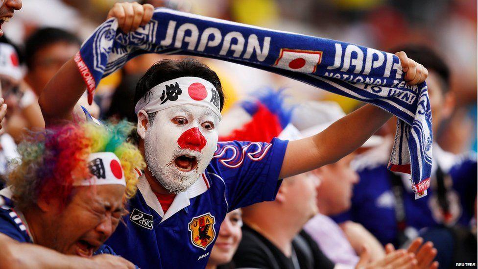 Japanese soccer fans