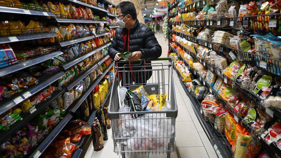 Beijing supermarket 12 March