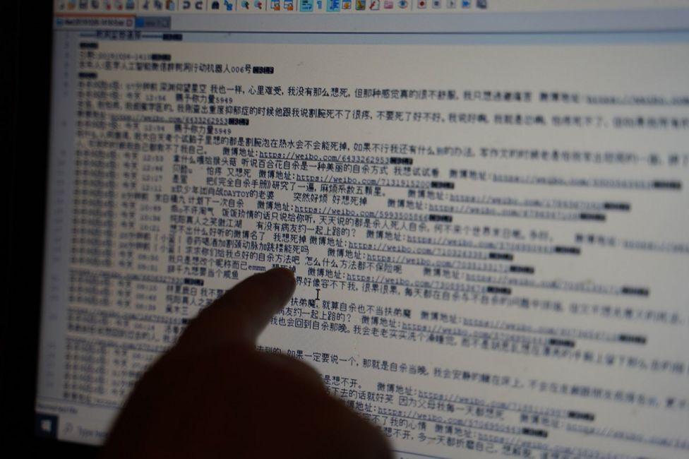 黃智生的程序可以自動檢索微博平台的關鍵詞,進行分級後生成自殺警報。