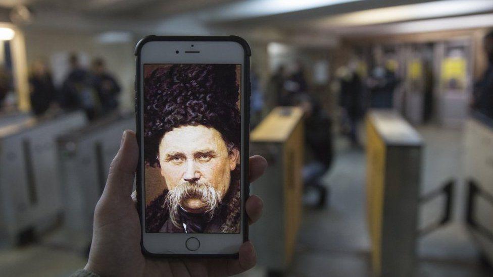 портрет Шевченка на смартфоні