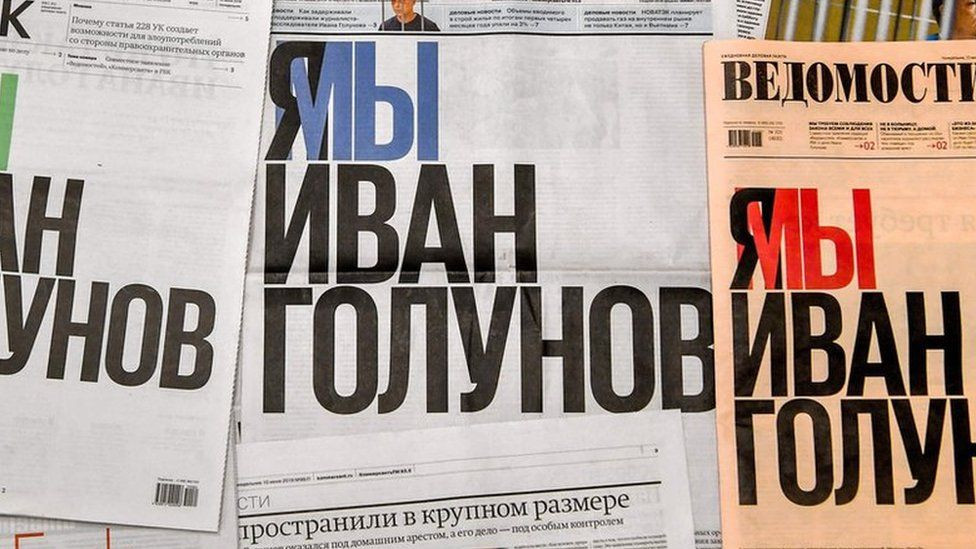 """Three Russian newspapers with near-identical front pages are seen, with the Russian words for """"we are Ivan Golunov"""""""