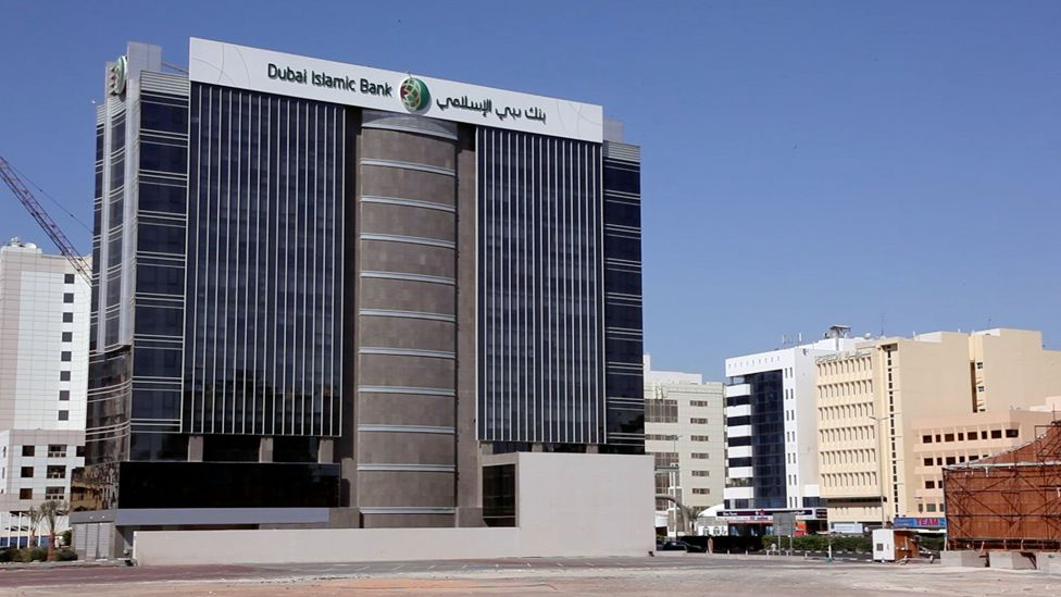 The Dubai Islamic Bank