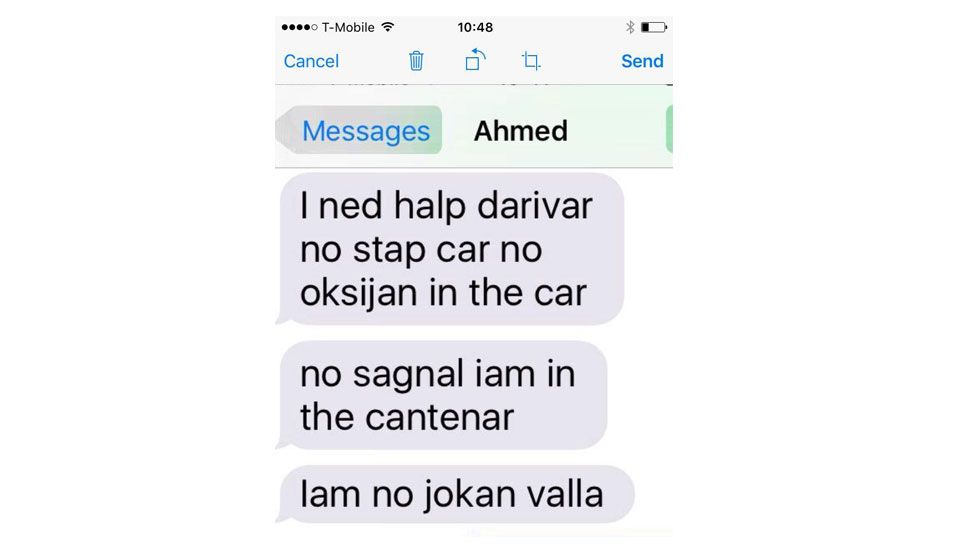 The message sent by Ahmad