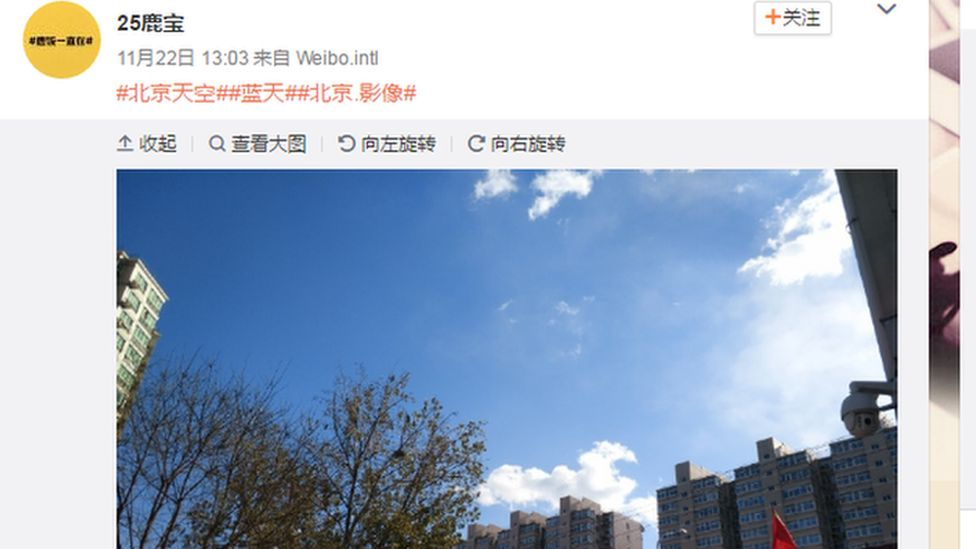 Weibo post of blue skies in Beijing with the hashtags #Beijing weather #blue skies #impressions of Beijing