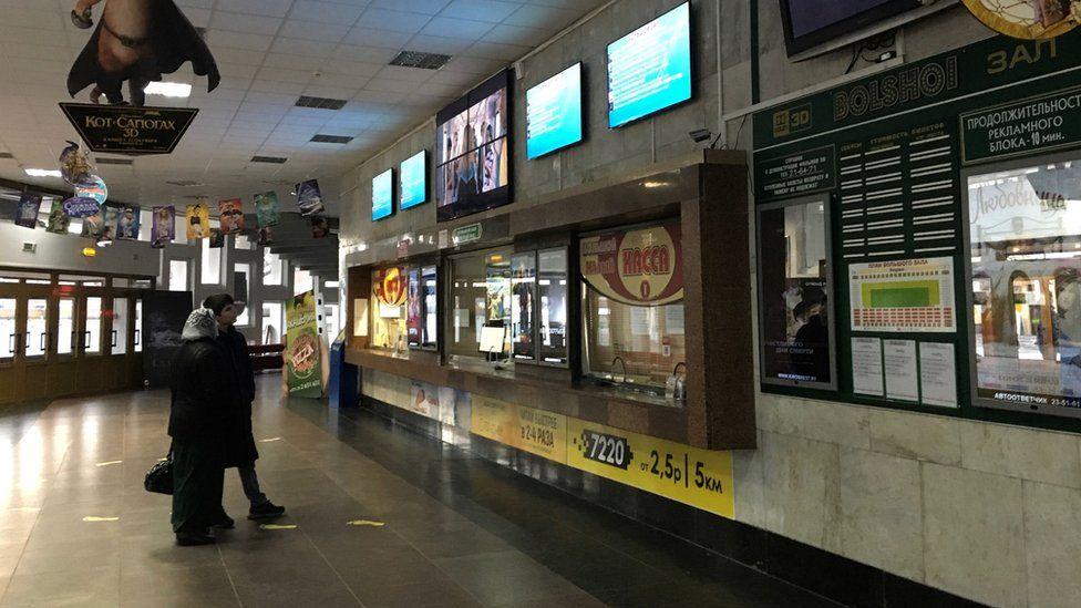 Cinema in Brest