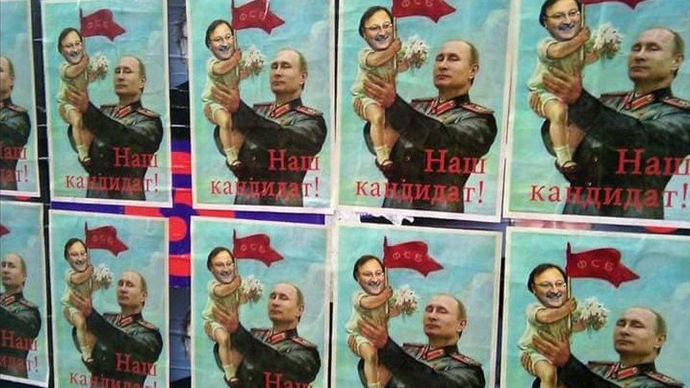 Vandalised posters of candidate Grigol Vashadze