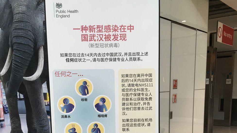 Public Health England has posted coronavirus information around the airport