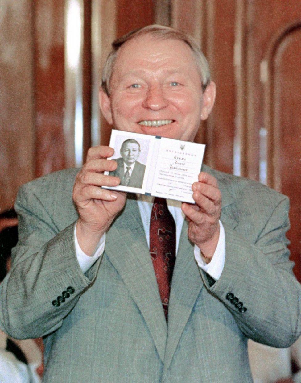 Перша інавгурація Кучми відбулася 10 липня 1994 року.