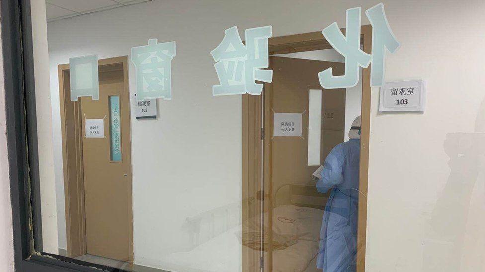 化验室改装成的隔离病房