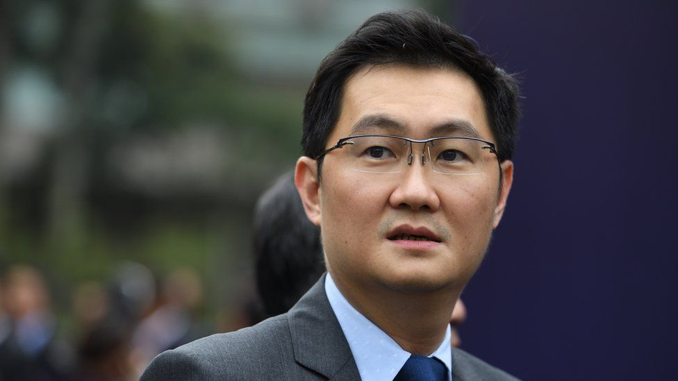 Pony Ma Huateng, chairman and chief executive officer of Tencent Holdings Ltd in China