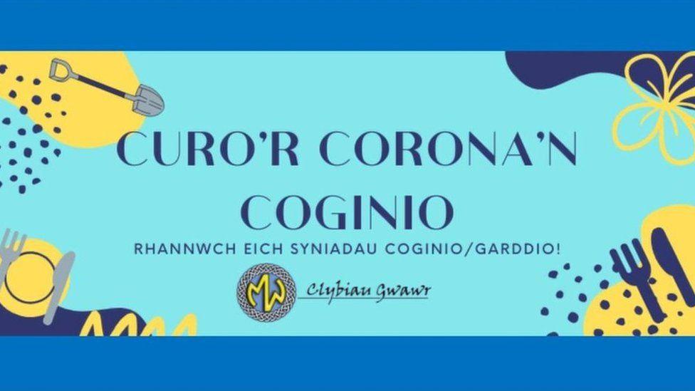 Poster Coginio