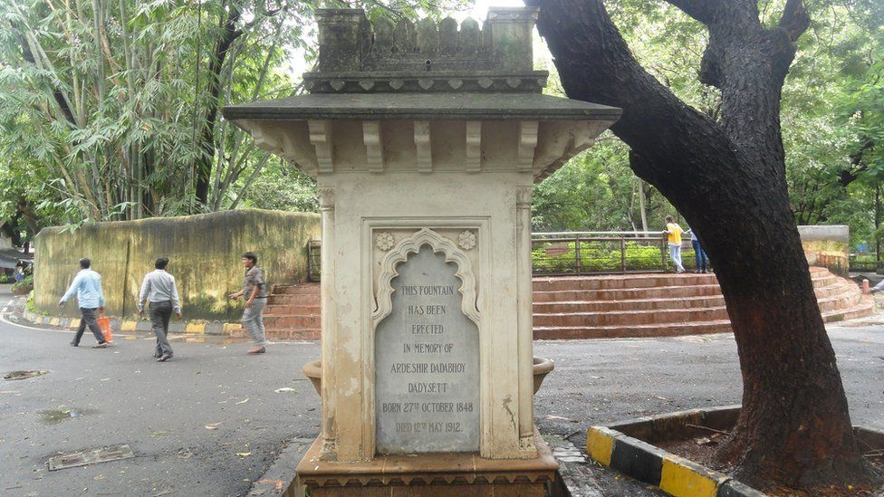 An image of a fountain in Mumbai's Rani Bagh, a heritage botanical garden in the city.