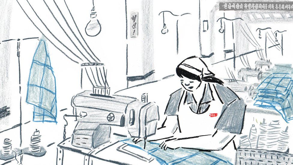 Drawing of a woman in a textile factory