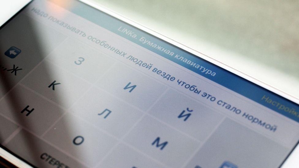 Бумажная клавиатура