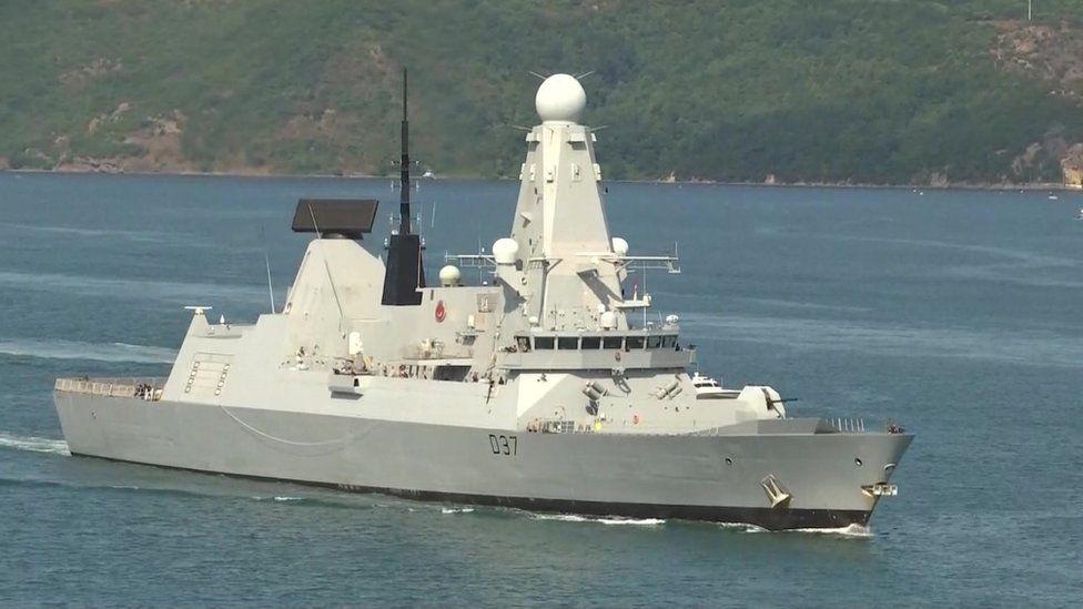 HMS Duncan in Turkish waters