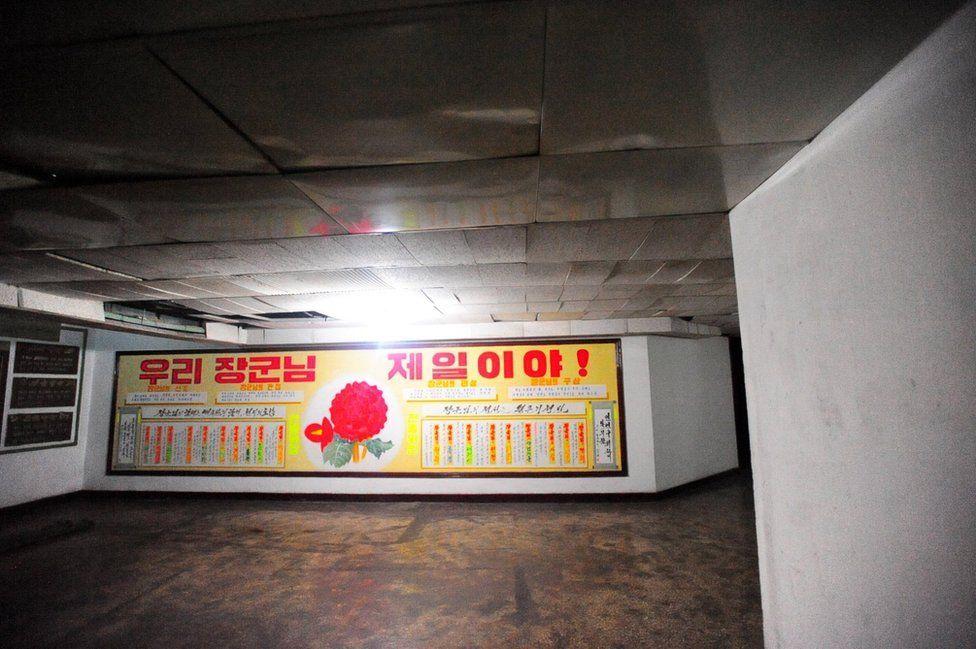 Poster en la quinta planta