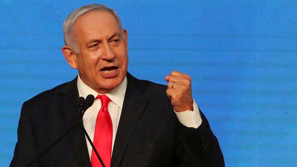 Image shows Benjamin Netanyahu
