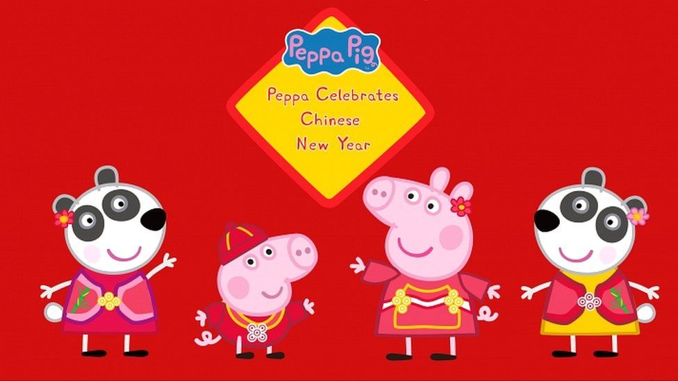 Undated handout photo supplied by Peppa Pig World of a poster for Peppa Pig celebrating Chinese New Year